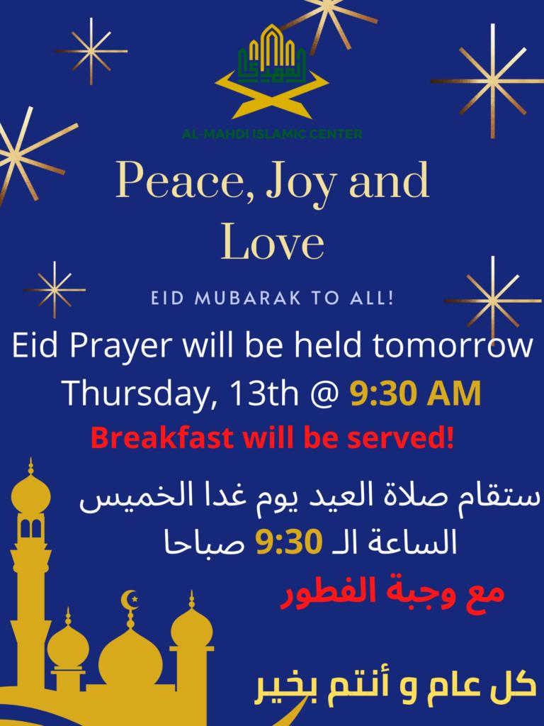 Eid Al-Fitr Prayer- 2021