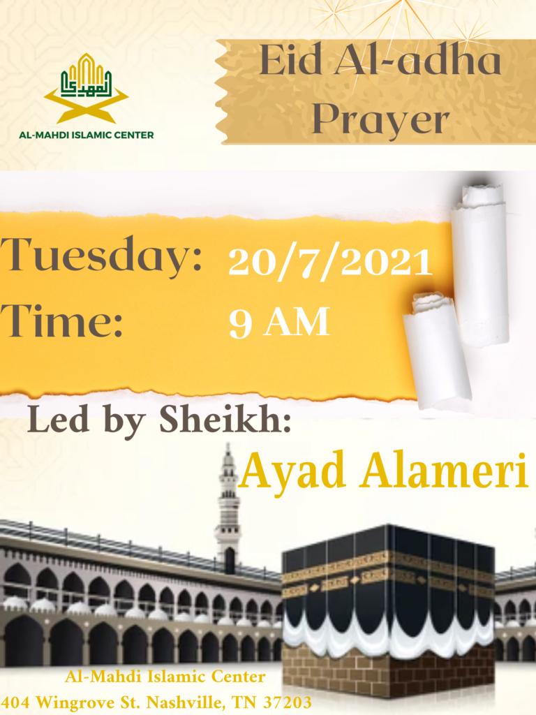 Eid Al-Adha Prayer_2021